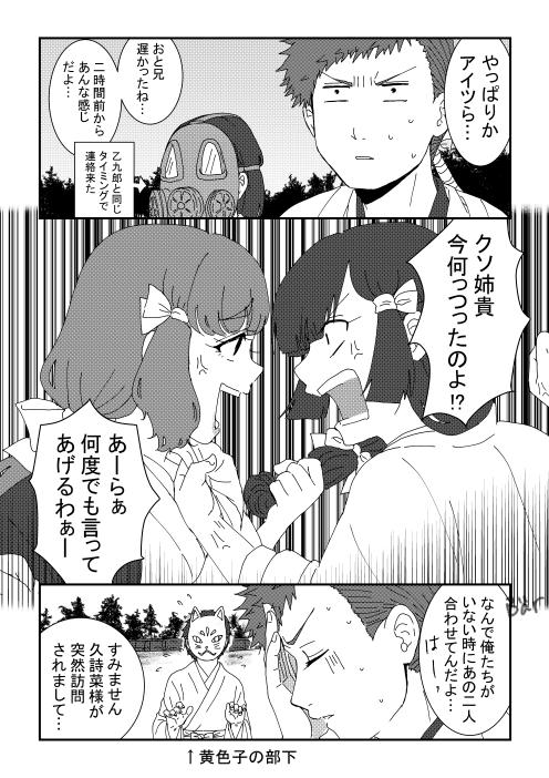兄弟喧嘩_002