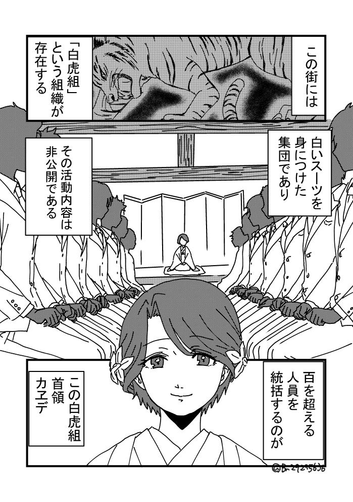 web再録本_028