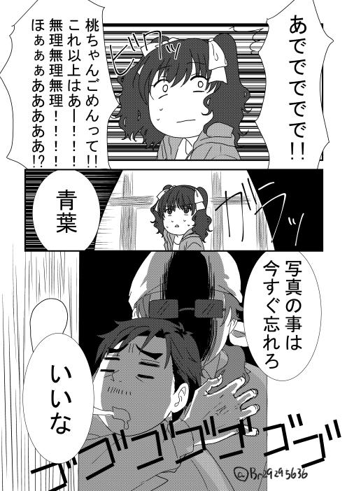 黒歴史_005