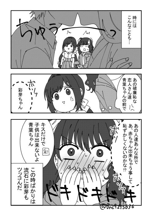 ピュア_002