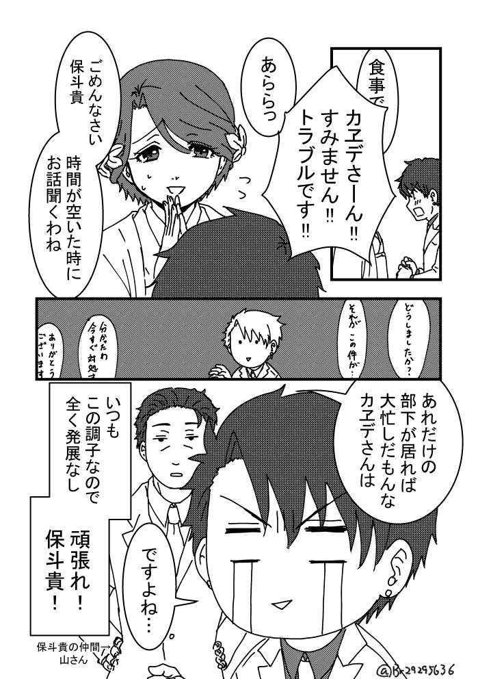 web再録本_030