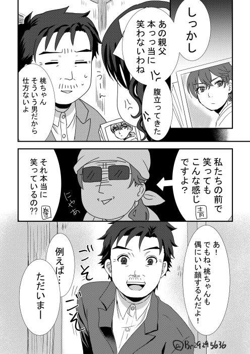 黒歴史_003