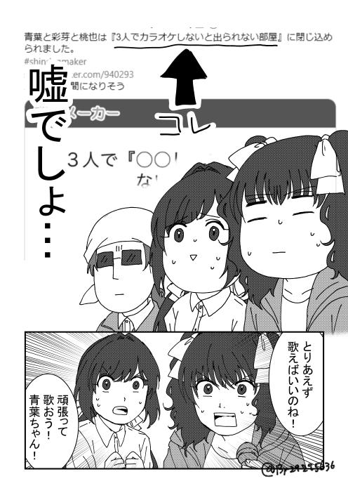 カラオケ_001