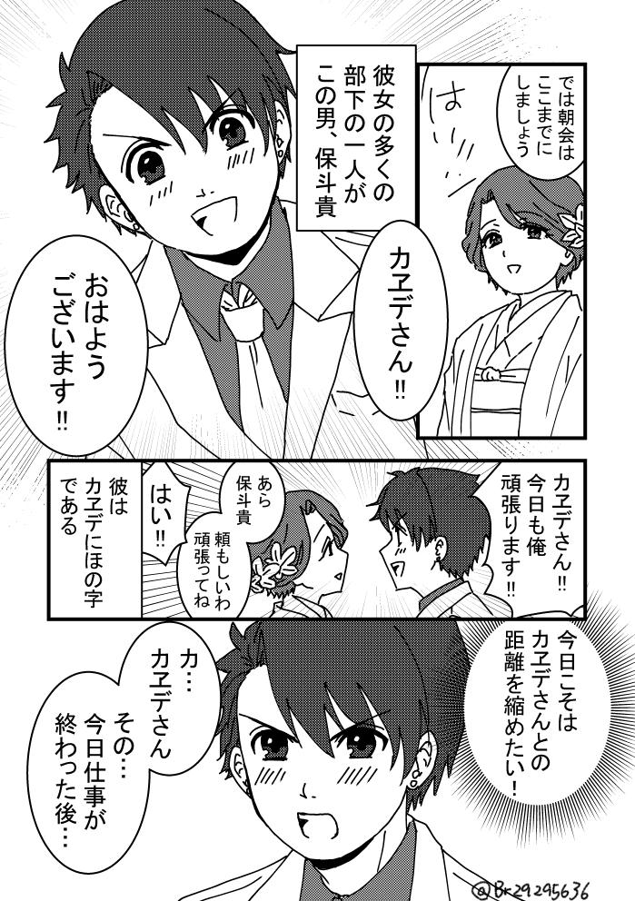 web再録本_029