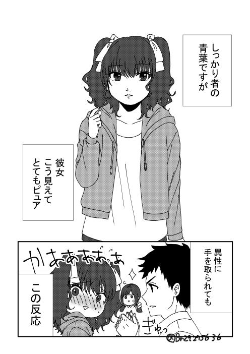 ピュア_001
