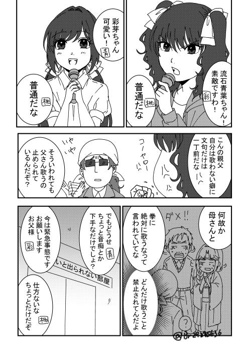 カラオケ_002