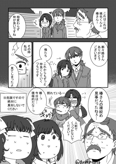 コミック5_002