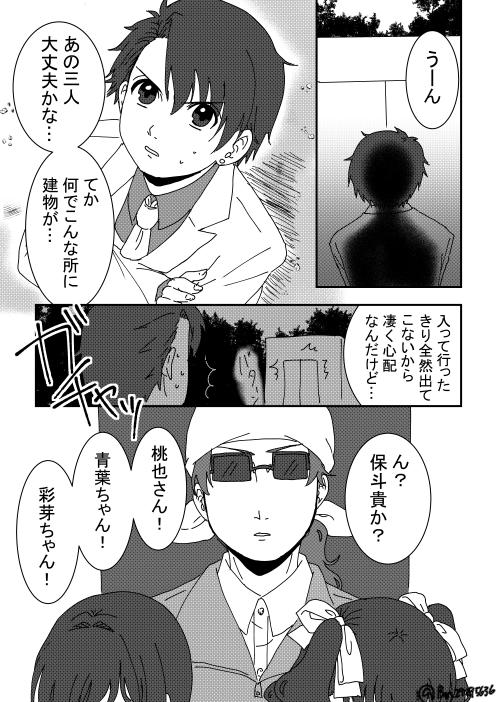 カラオケ_003