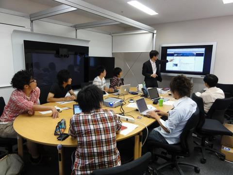 東京大学 IBS_LLP WEB
