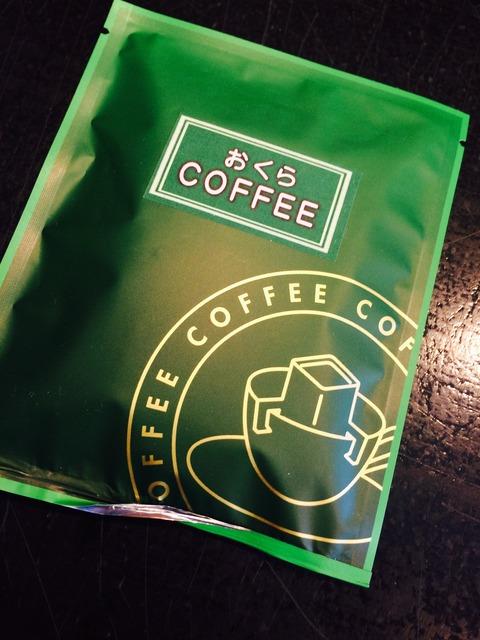 おくらコーヒー
