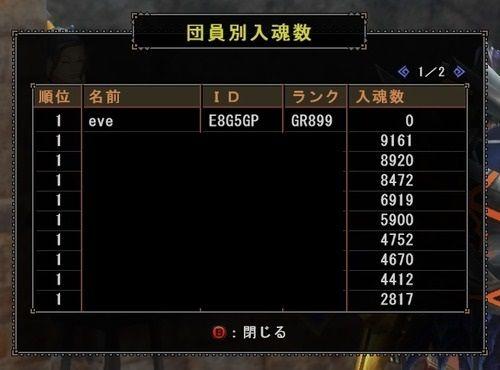 123006