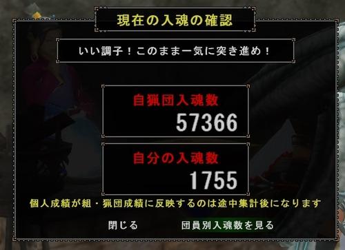 022404