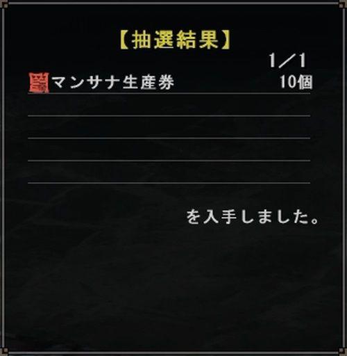 021808