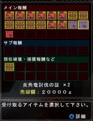 022202