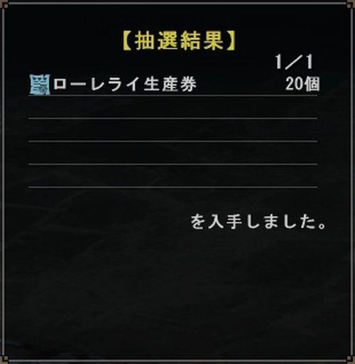 021805