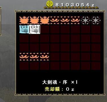 052502