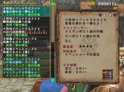 2d9df2d5.jpg