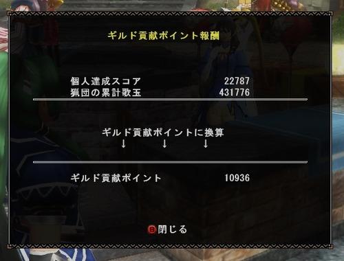 072105
