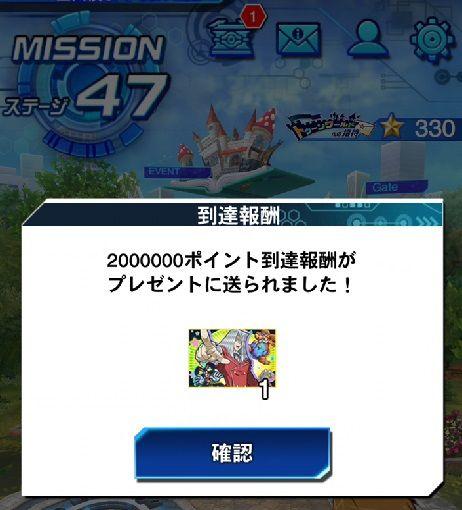 020301