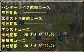 062703