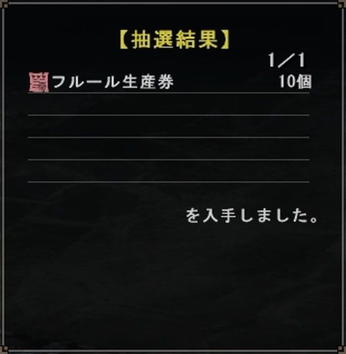 021810