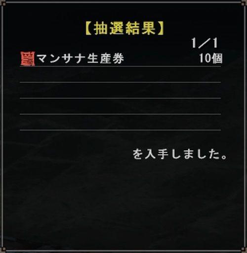 021804