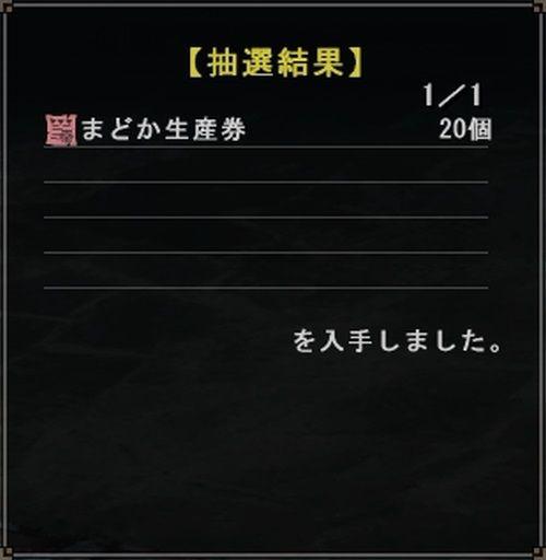 021811