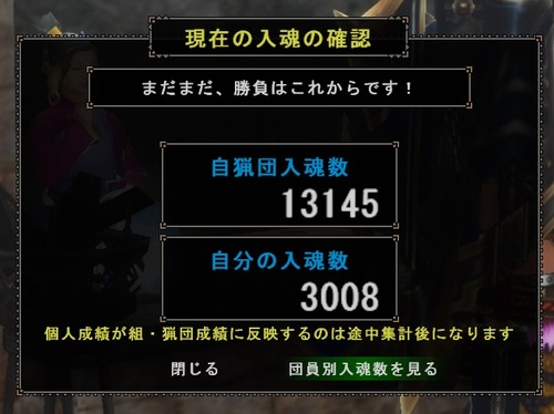 081112