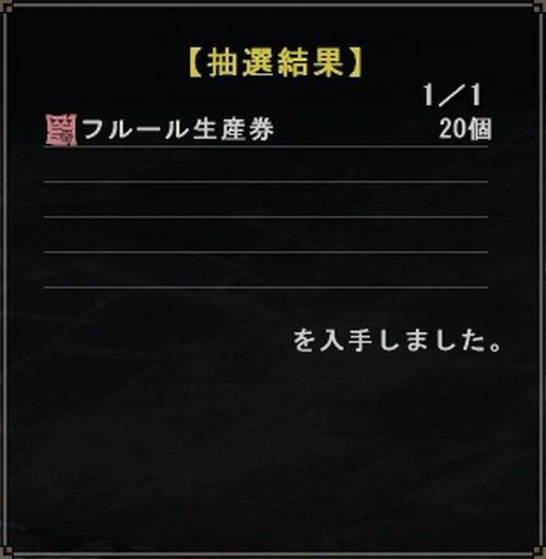 021807