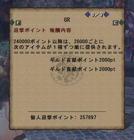 021501