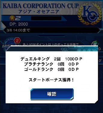 022702