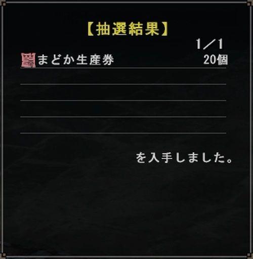 021809