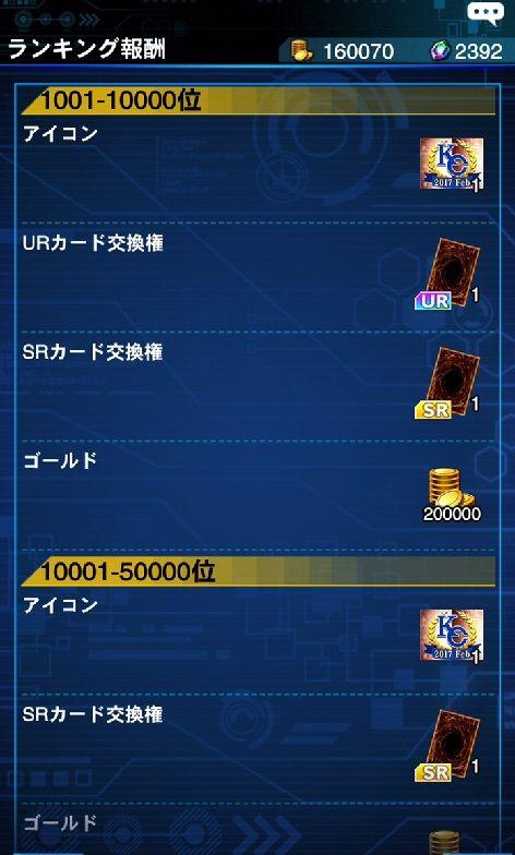 022803
