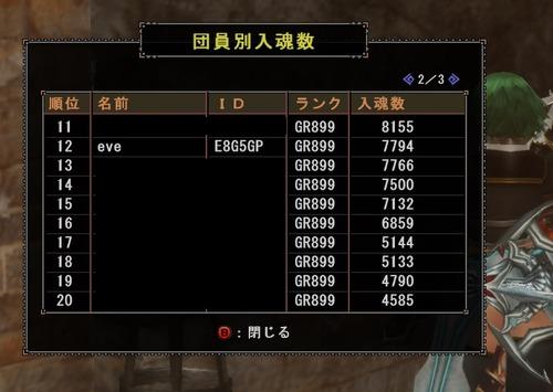 022503