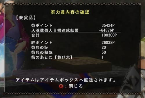 020305