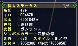 b8028b76.jpg