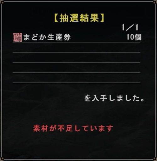 021814