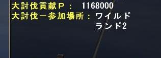 032802