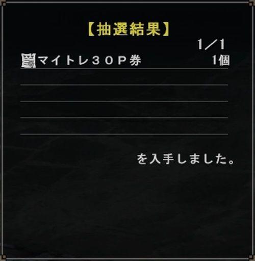 021806