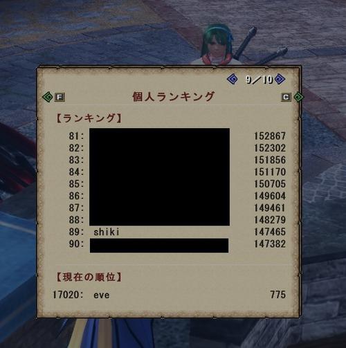 081702