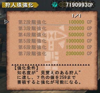 041803