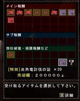 022310