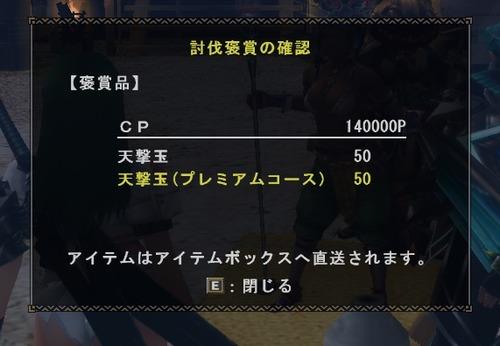 072502