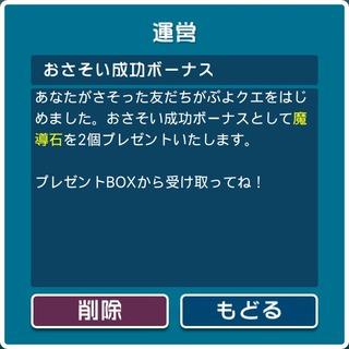 Screenshot_2014-08-19-01-07-36