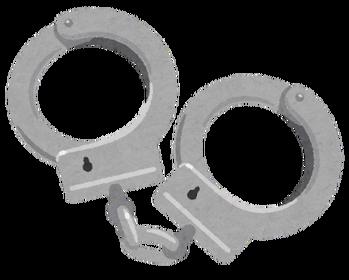 【岐阜】路上を全裸で歩いていた56歳男を逮捕 「修行のためだ」と容疑を否認