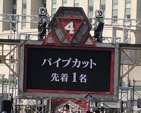 001kaiji