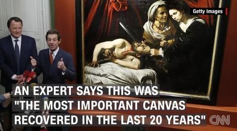 【フランス】屋根裏で見つかったカラバッジョの名画「ホロフェルネスの首を切るユディト」が競売に、予想落札額190億円