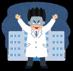 doctor_isya_warui