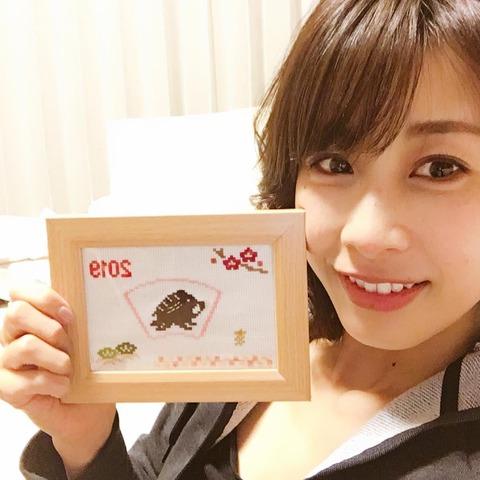 【芸能】加藤綾子「エロスになっちゃった」と報告 インスタの自撮り写真にファン驚愕