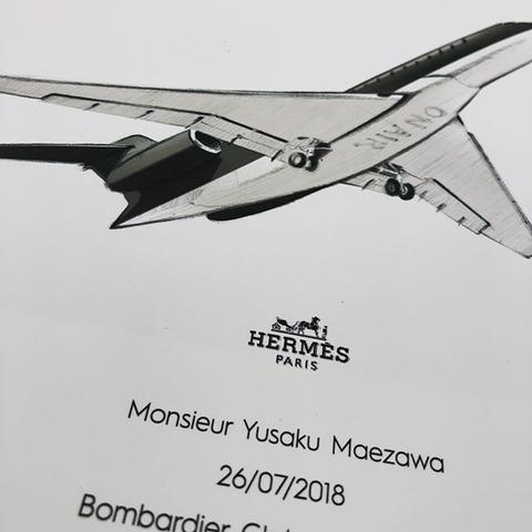 【ZOZO】前澤社長、新しいプライベートジェット機の内装を公開「内装はHERMES社 今回はシャワー付き」